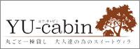 yu.cabin